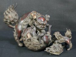 Shishi read bronze 1860s